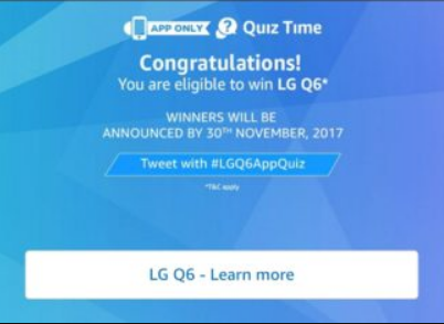 amazon lg quiz1