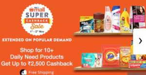 paytm super cashback sale get amazing discounts and cashbacks on groceries