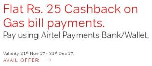 Airtel Payments Bank Gas Bill Offer