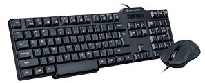 GoFreeTech S003 Wired Keyboard and Mouse Combo