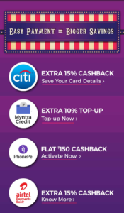 Myntra - Payment offers on End of Reason Sale