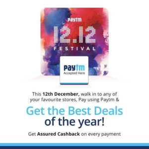Paytm 12.12 Festival - Assured Cashback on Every Payment