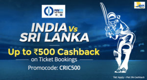 Paytm - Book Tickets of ODI Trophy and get 5% Cashback