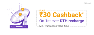 Phonepe DTH Offer