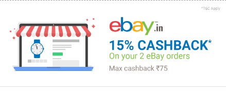 ebay phonepe offer