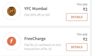 freecharge Rs 12 cashback on Rs 10 recharge coupon
