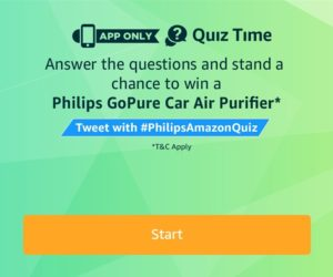 Amazon January Philips quiz answers