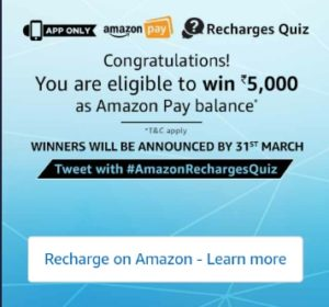 Amazon Pay Quiz Answers 8th February Today