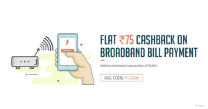 Freecharge– Get flat Rs 75 Cashback on Landline