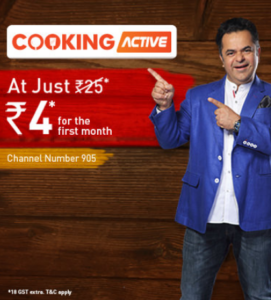 Dish Tv – Get Cooking Active channel at Rs.4 for the first month image