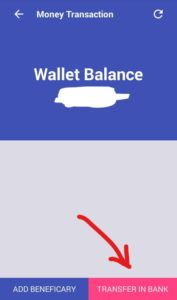 MS Online App Wallet Refer and Earn
