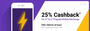 Phonepe recharge