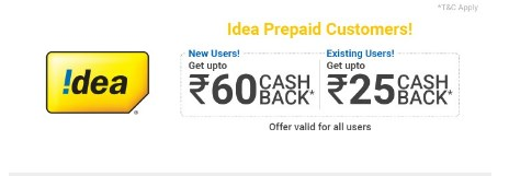 PhonePe – Get upto Rs.60 cashback for 1st Idea prepaid recharge & upto Rs.25 cashback on repeat recharges image