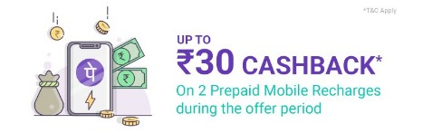 PhonePe – Get 15% Cashback upto Rs.30 on any two mobile Prepaid recharges image
