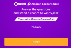 Coupons Quiz 13 March 2018