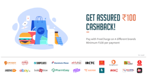 FreeCharge - Rs 100 Cashback on Paying with Freecharge