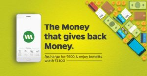 OLA Money- Recharge for Rs 500 & Get Extra Rs 500 in Ola Money