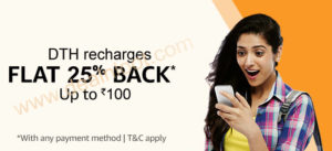 Amazon DTH Offers Recharge