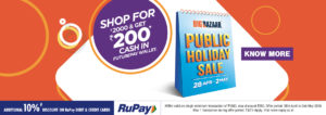 Big bazaar Offer