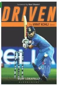 Driven  (English, Paperback, Vijay Lokapally)
