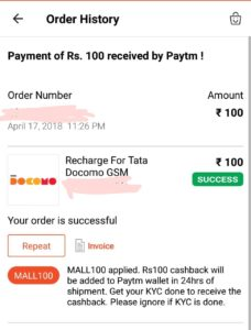 Get Rs 100 Recharge for Free Proof