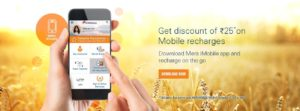 ICICI iMobile Recharge Offer