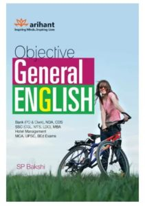 Objective General English Single Edition  (English, Paperback, S. P. Bakshi) at rs.137