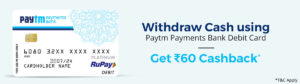 Paytm Physical RuPay cash withdrwal Offer