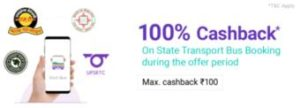 phonepe Bus offer