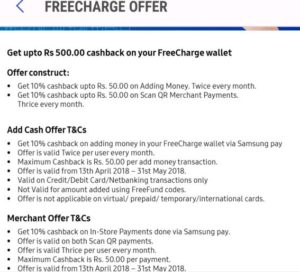 samsung pay freecharge offer1
