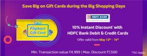 Flipkart Big Shopping Days Gift Voucher