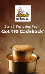 Hatti Kaapi Paytm Offer