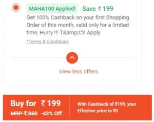 Wipro Tejas 9W LED Bulb - Pack of 2 promo code