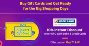 flipkart Gift Card offer