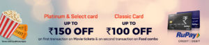Bookmyshow RuPay card offer