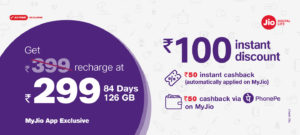 Jio Phonepe Offer - Get 20% cashback (Upto Rs.50) on First Recharge on MyJio App