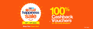 PaytmMall Happiness Sale (12th June - 14th June) - Get Rs 300 off on orders worth Rs 999 or more