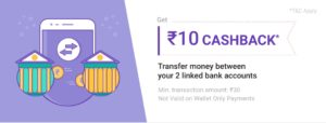 PhonePe - Transfer Money and Get Rs. 10 Cashback