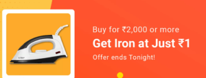 Flipkart Smartbuy products