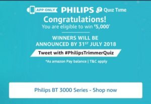 Amazon Philips Trimmer Quiz Congratulations