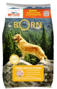 Bornfree Adult Dog Food , 3kg