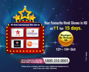 Khushiyon-Ka-Weekend-Offer-Get-Hindi-Entertainment-Add-On