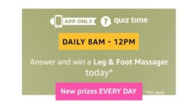 Leg & Foot Massager quiz
