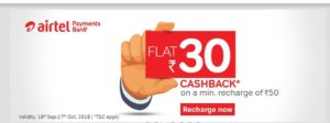 airtel-30-cashback-on-50-recharge