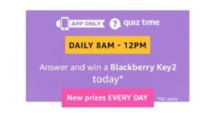 amazon blackberry quiz
