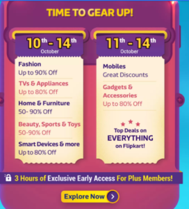 f8c06cd0278 10th-14th Oct) Flipkart BBD 2018- Buy Products at 90% Off+ Crazy ...