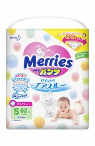 Merries Small Size Diaper Pants