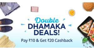 Paytm – Pay Rs.20 & Get Rs.40 Cashback in Paytm wallet