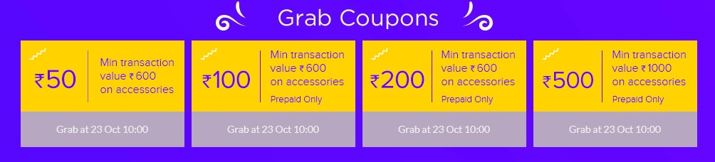 diwali with mi coupons