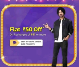 flipkart Recharge offer